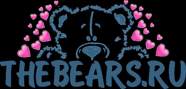 Большие плюшевые медведи в Краснодаре