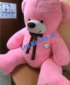 230 розовый